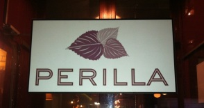 SIGN - PERILLA