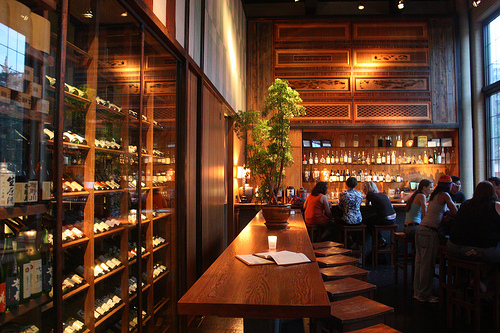 En japanese brasserie the political foodie for Akira japanese cuisine nyc