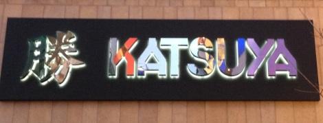 sign - katsuya