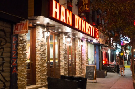 Han Dynasty in the East Village Serves Serious Sichuan Cuisine